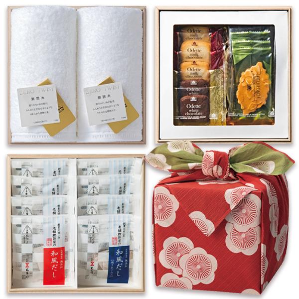「幸せの宝箱」三段重ね梅・リバーシブル/のし・包装・ベビーカード不可商品