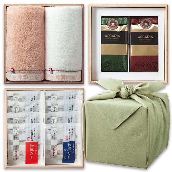 「幸せの宝箱」三段重ね 日本製風呂敷包みグリーン/のし・包装・ベビーカード不可商品