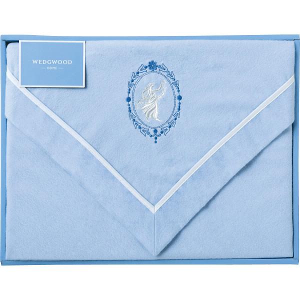 ウェッジウッド 綿毛布