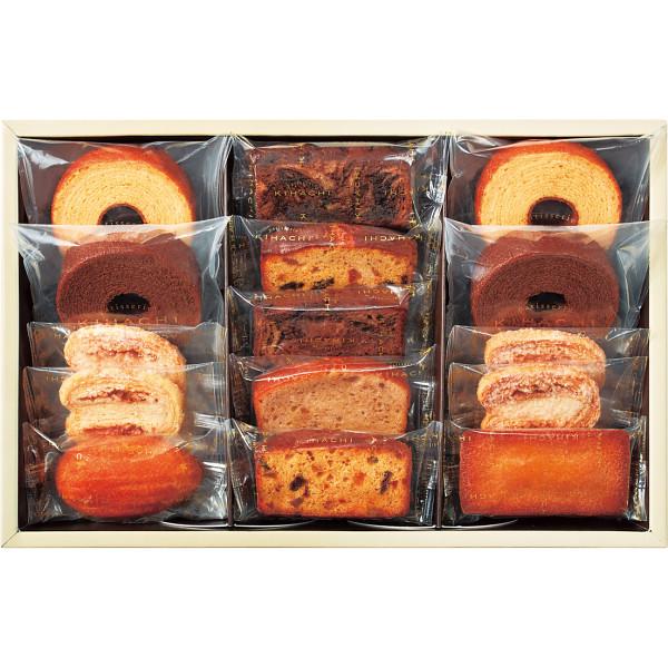 パティスリー キハチ 焼菓子ギフト(8種15個入)