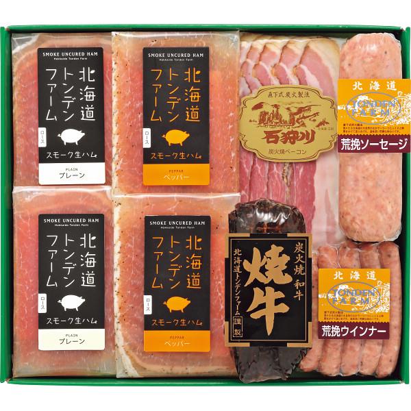 【直送】北海道トンデンファーム バラエティセット/のし・包装・ベビーカード不可商品