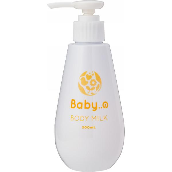 Baby・・の ボディーミルク 200ml