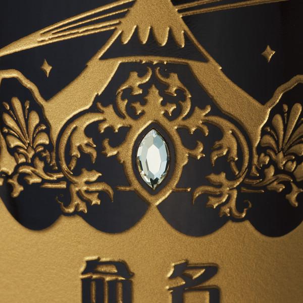 【S直送】アルベール・ビショー 赤ワイン 彫刻ボトル(お名入れ)/のし・包装・ベビーカード不可商品