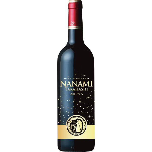 【F】星座モチーフエッチングワイン(お名入れ)