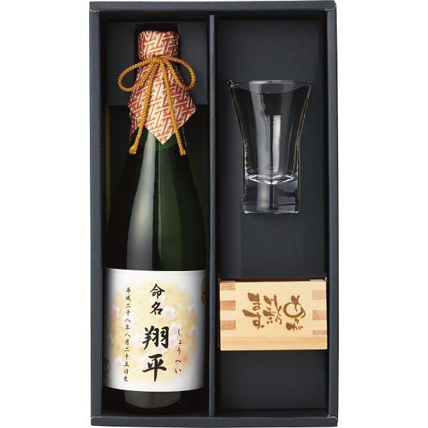 出産内祝い用 深山桜&おちょこグラス&8勺枡セット(お名入れ)
