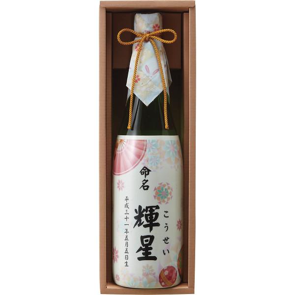 シュリンク 日本酒ボトル(お名入れ)720ml