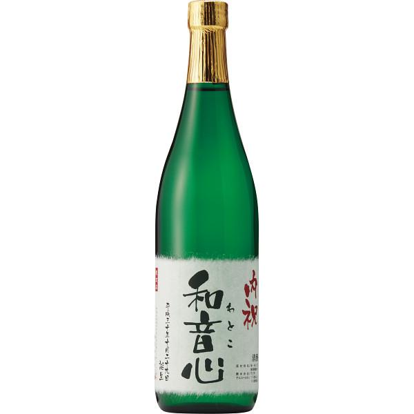 【S直送】世界でひとつだけ 誕生記念の日本酒720ml(お名入れ)緑色瓶/ベビーカード不可商品