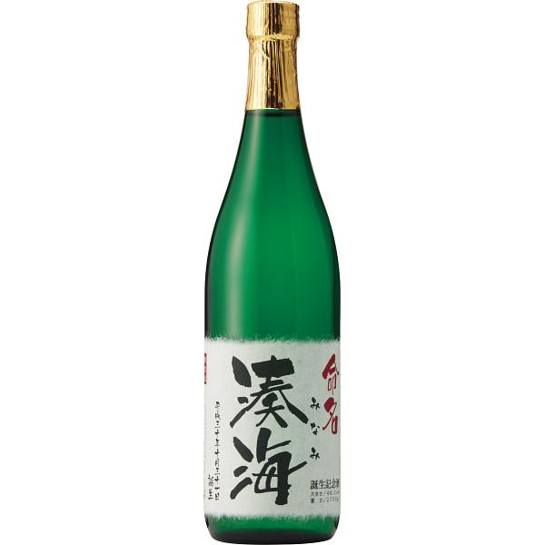 【S直送】世界でひとつだけ 誕生記念の本格焼酎720ml(お名入れ)緑色瓶/ベビーカード不可商品