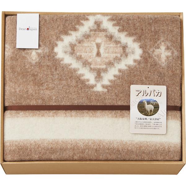 アルパカ入りウール毛布(毛羽部分)