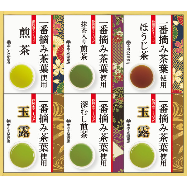一番摘み茶道楽