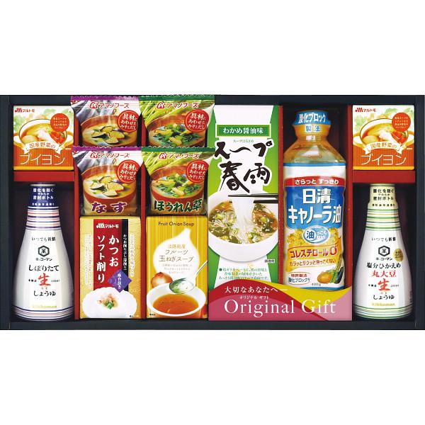 キッコーマン&アマノフーズ 食品アソート