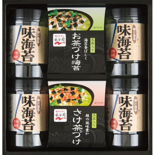 永谷園 お茶漬け・柳川海苔詰合せ