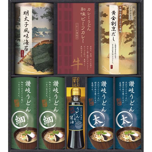 讃岐うどん&老舗醤油蔵の逸品