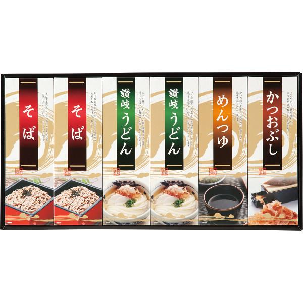 石丸製麺 こだわりの麺詰合せ