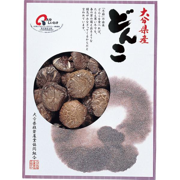 大分産 どんこ椎茸(80g)