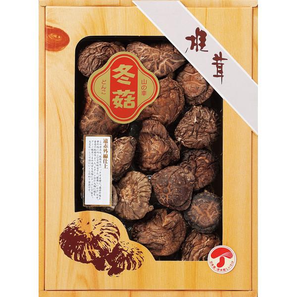 国産原木乾椎茸どんこ(70g)