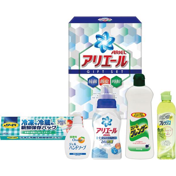アリエールスピードプラス バラエティ洗剤セット