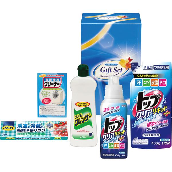 クリア洗剤バラエティセット