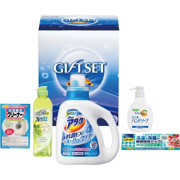 まっ白・消臭 バラエティ洗剤セット