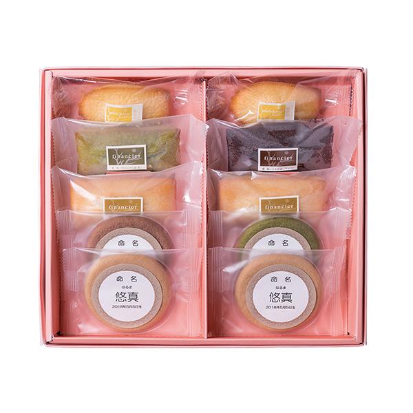 【お急ぎ便直送】名入れ奈良MAHOROBA焼き菓子ギフトB