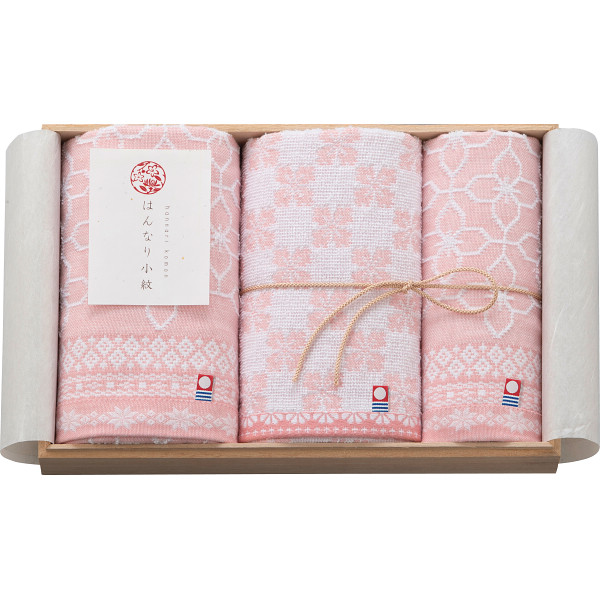 はんなり小紋 フェイス・ウォッシュタオルセット(木箱入)ピンク