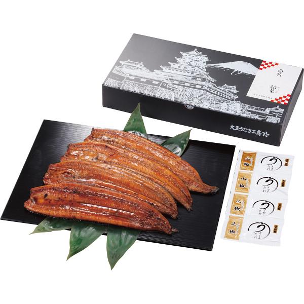 【直送】生産者限定 山道養鰻大蒲焼4尾(お名入れ)/のし・包装・ベビーカード不可商品