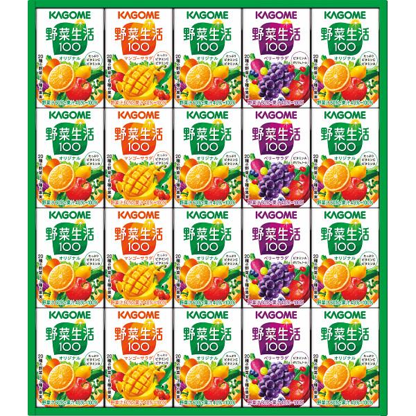 【特急便】カゴメ 小容量 野菜飲料ギフト(20本)