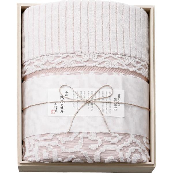 今治謹製 来島海峡波文様 紋織タオルケット(木箱入)ピンク