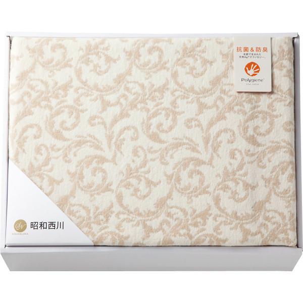 昭和西川・ポリジン加工 綿毛布(毛羽部分)
