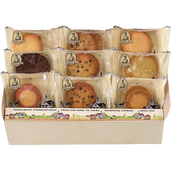 アントステラ ステラズクッキー(18枚)