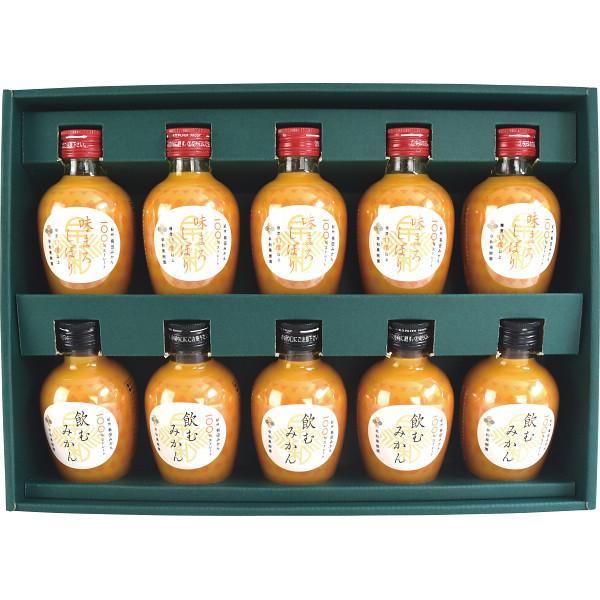 早和果樹園 完熟有田みかんジュース 飲みくらべセット