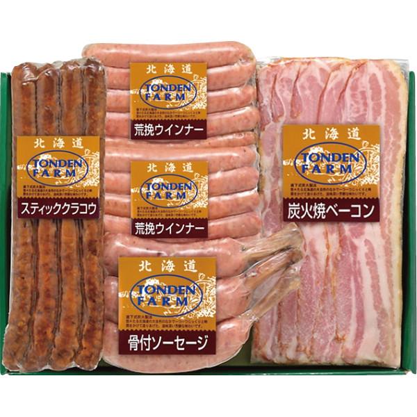 【直送】北海道トンデンファーム バラエティセット/ベビーカード不可商品