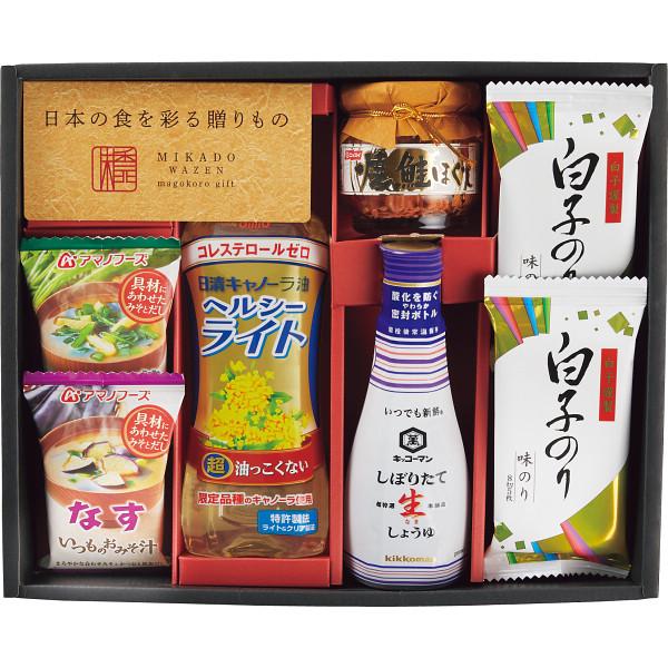 味香門和膳(みかどわぜん)アマノフーズ&キッコーマン和食詰合せ)