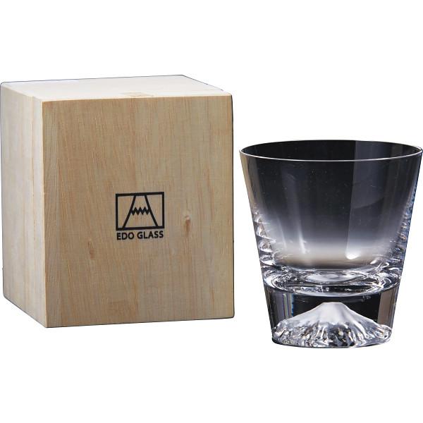 田島窯 江戸硝子 富士山 ロックグラス(木箱入)