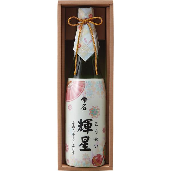 日本酒ボトル720ml(お名入れ)
