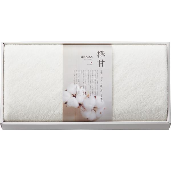 ピマコットン極甘撚り(クラボウ糸使用) バスタオル