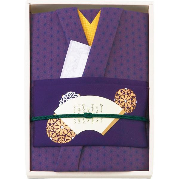 彩美きもの姿 ふろしき・ふくさセット紫