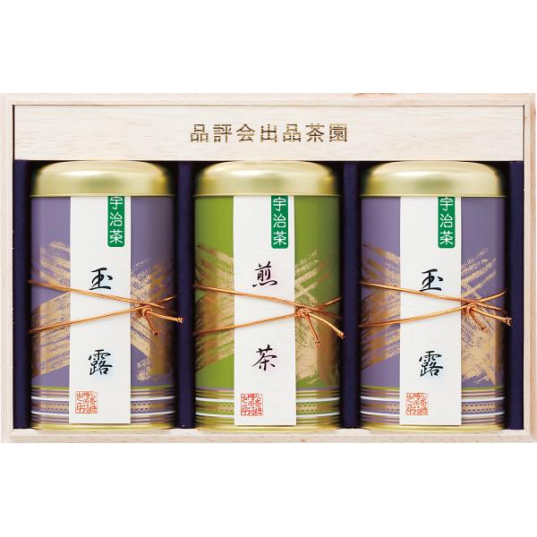 宇治銘茶詰合せ(木箱入)