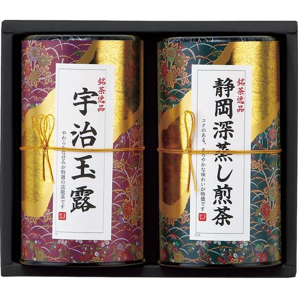 芳香園製茶 産地銘茶詰合せ