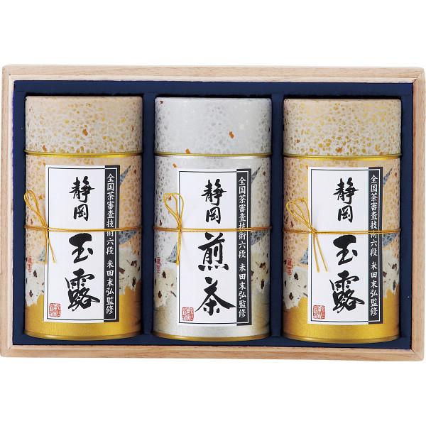 芳香園製茶 鑑定士監修 静岡銘茶詰合せ(木箱入)