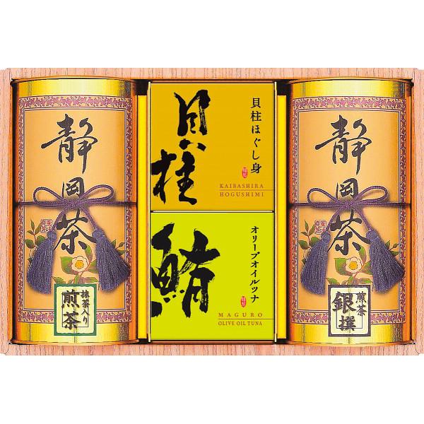和彩撰(静岡茶・貝柱・ツナ)