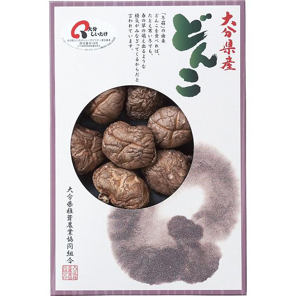 大分産 どんこ椎茸(70g)
