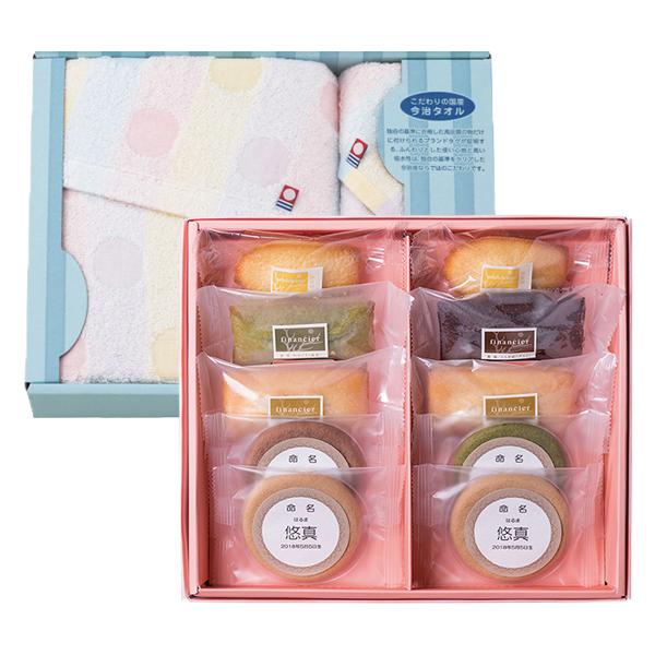 【お急ぎ便】名入れ焼き菓子&東洋紡にじいろわた織りタオルセットC(お名入れ)
