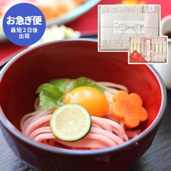 【お急ぎ便】名入れ紅白麺&今治タオル木箱入りセットC(お名入れ)