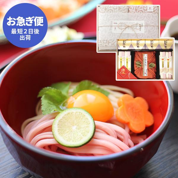 【お急ぎ便】名入れ紅白麺&今治タオル木箱入りセットD(お名入れ)