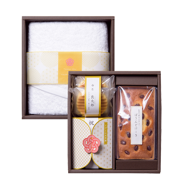 【お急ぎ便】名入れ和菓子&今治タオルセットB(お名入れ)