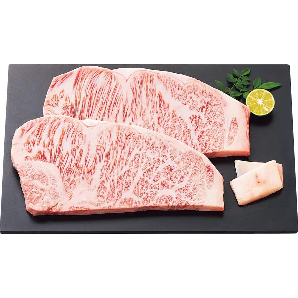 【直送】銀座吉澤 松阪牛サーロインステーキセット(2枚)/包装・ベビーカード不可商品
