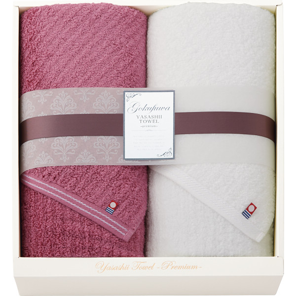 極ふわ やさしいたおる‐premium‐ 大判バスタオル2枚セット<ピンク・ホワイト>