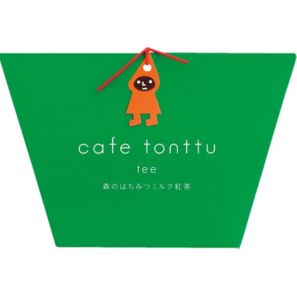 カフェトントゥティー(5包入)<森のはちみつミルク紅茶>/のし包装不可商品