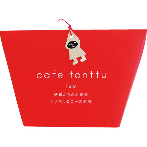 カフェトントゥティー(5包入)<アップル&ローズ紅茶>/のし包装不可商品
